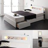 上品なデザインが人気の収納付きシングルベッド【Cher】シェール
