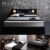 おすすめNo1!収納付きシングルベッド【Modellus】モデラス
