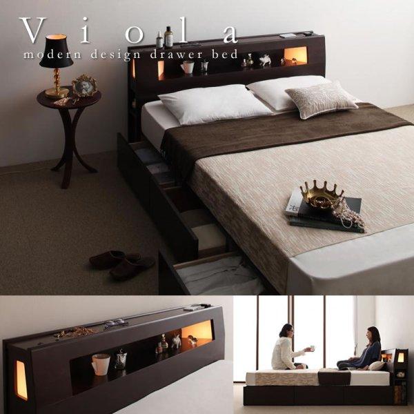 画像1: モダンライト・コンセント収納付きセミダブルベッド【Viola】ヴィオラ