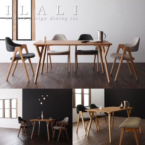 画像1: 北欧モダンデザインダイニング【ILALI】イラーリ 3点セット/5点セット