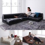 レザータイプフロアコーナーソファー【space】スペース 選べるタイプ