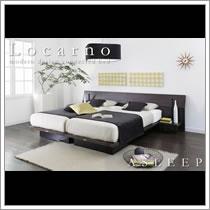 アスリープ【ASLEEP】 連結ベッド【Locarno】ロカルノ