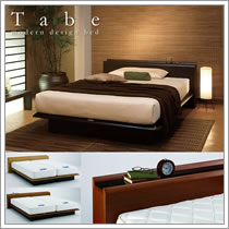 アスリープ【ASLEEP】連結ベッド【tabe】テーベ