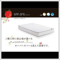 アスリープ【ASLEEP】ベッドマットレスSFF-JPX