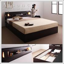 収納ベッド【Aisance】エザンス