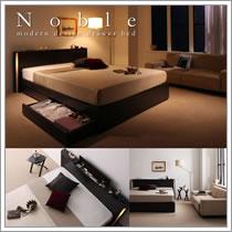 照明付き収納ベッド【Noble】ノーベル