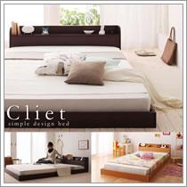 フロアベッド【Cliet】クリエット