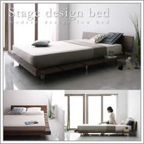 ロースタイル幅広すのこ仕様ベッド