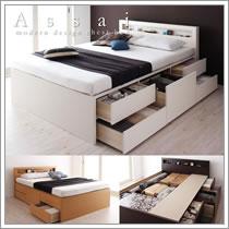 開墾設置有無が選べるチェストタイプシングルベッド 【Assai】アッサイ