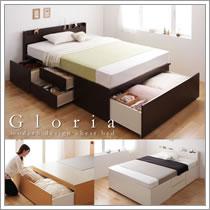 チェストベッド【Gloria】グローリア