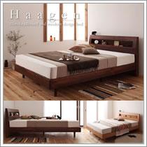 北欧デザインベッド【Haagen】ハーゲン:シングルサイズ