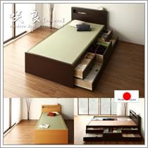 モダン棚付き畳チェストベッド