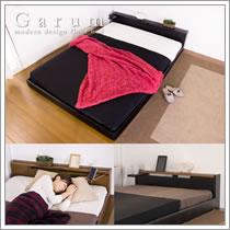 【Garum】ガロム