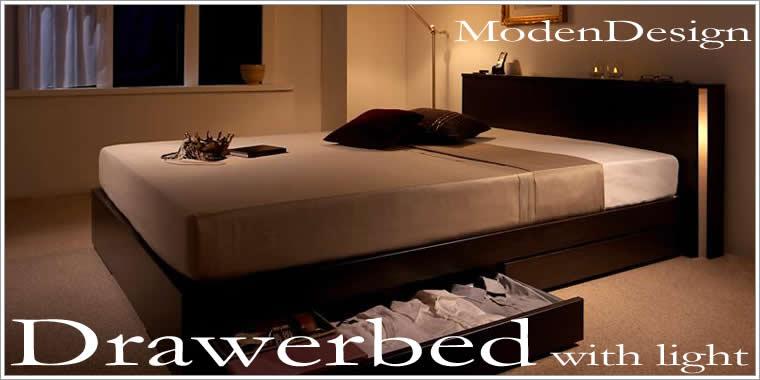 収納ベッド 照明付き 通販