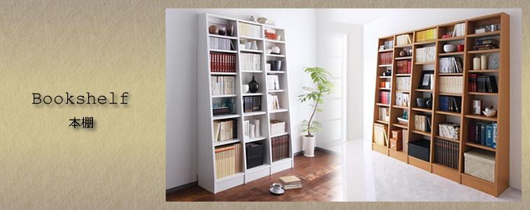 本棚イメージ コレクションブックラック