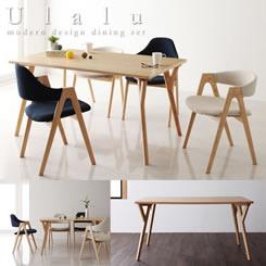 ダイニングセット:【ULALU】ウラル