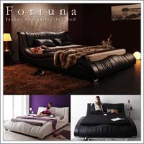 流線型がおしゃれなレザー仕様クイーンベッド【Fortuna】フォルトゥナ 5年保証付き