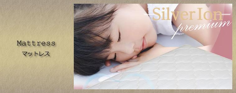 寝心地重視のベッドマットレスを通販ならではの激安価格で販売します。
