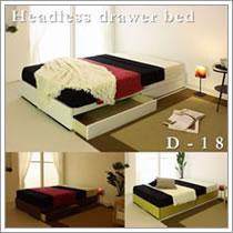 激安収納ベッド:D-18