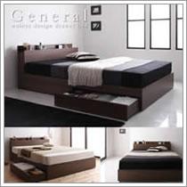 激安収納ベッド:ジェネラル