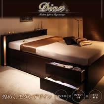 ホテルライクBOXタイプチェストベッド【Diaz】ディアスの激安通販