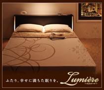 BOXタイプ収納ベッド【Lumiere】リュミエールの激安通販