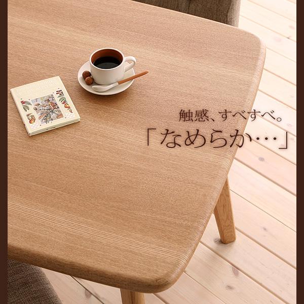 天然木北欧スタイルダイニング【Kulm】クルム 通販