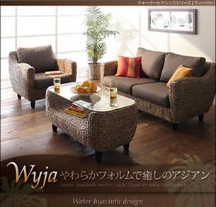 アジアン家具:ウィージャ