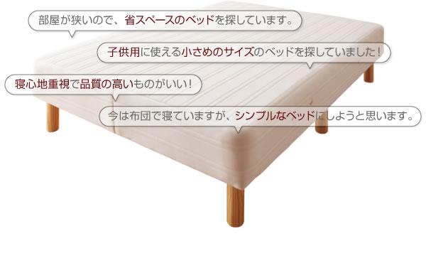 ... マットレスベッド【Waza】 激安