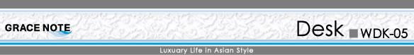 高級アジアン家具 グレースノート 座卓 WDK-05