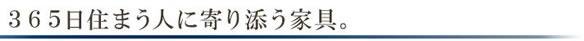 高級アジアン家具 グレースノート テーブル(ガラス・ストーン) WLT-12