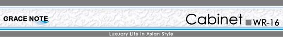 高級アジアン家具 グレースノート カップボード WR-16