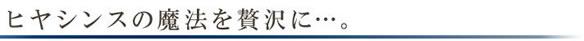 高級アジアン家具 グレースノート マルチガラスキャビネット4ドア WR-17