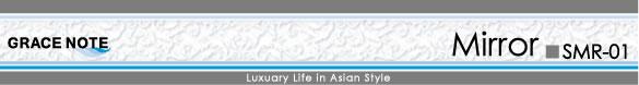 アジアン家具 お花の彫刻がとってもオシャレなストーンカービングミラー(Sタイプ)