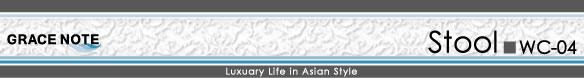 アジアン家具 ヒヤシンスを編み上げた万能チェアー
