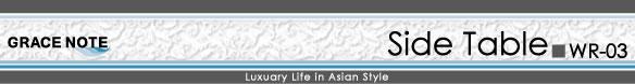 アジアン家具 キャスター付きサイドテーブル