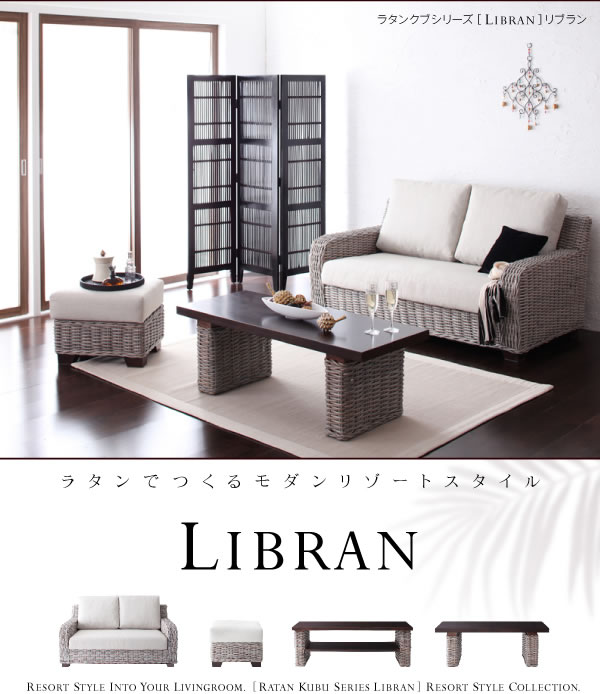 Libran