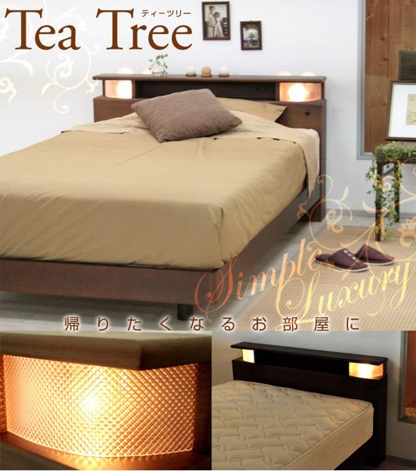 ダブル照明・コンセント付きロータイプすのこベッド ティーツリー 激安通販