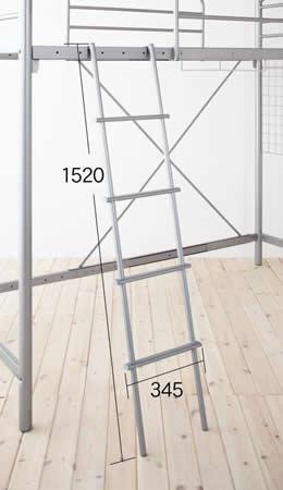 のびのびロフトベッド【Scelta-high】シェルタハイ はしごサイズ