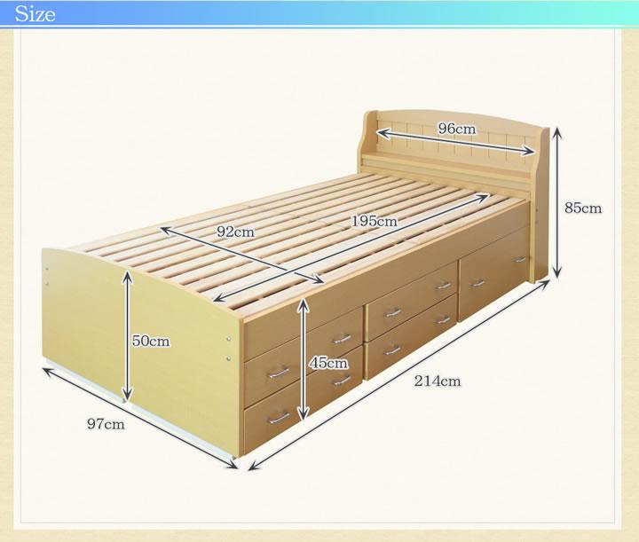 棚付カントリー調多収納桐すのこベッドA187の激安通販