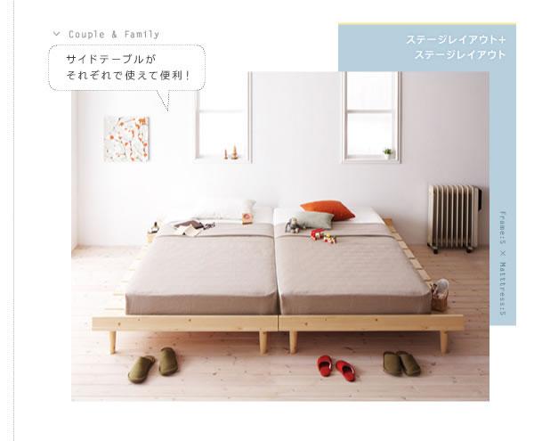 デザイン天然木すのこベッド ...