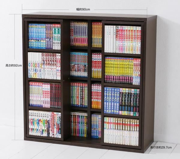 コレクションコミック本棚 ブラウン サイズ
