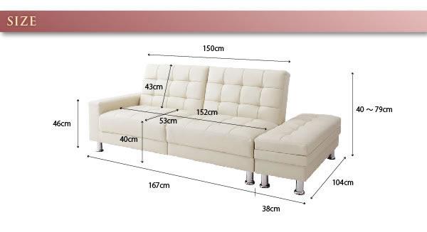 収納付きマルチソファーベッド【DAIYA】ダイヤ ソファー時サイズ