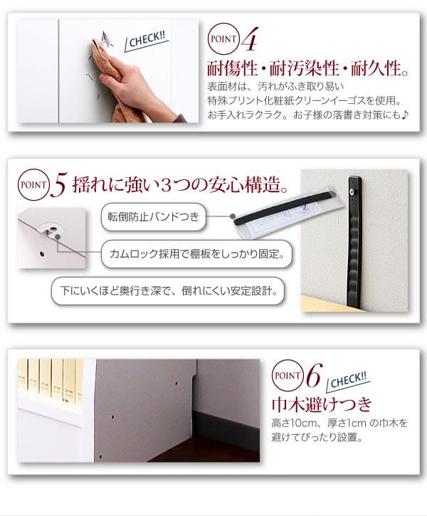 無限横連結本棚【+Plus】プラス 本体 説明5