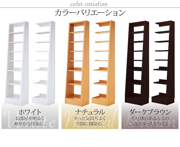 無限横連結本棚【+Plus】プラス 本体+横連結棚4体 セット 説明8