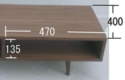 EMK-2062ウォールナットテレビボード サイズ