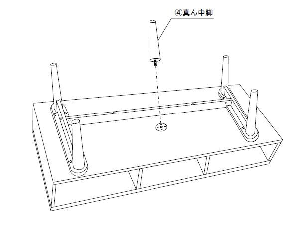 EMK-2062ウォールナットテレビボード 説明