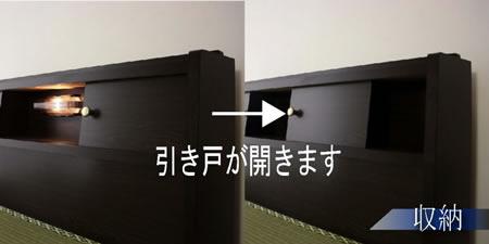 棚照明引出付畳セミダブルベッドA151