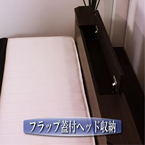 日本製・激安価格!棚コンセント照明収納付ダブルベッドA271 フラップ収納付き