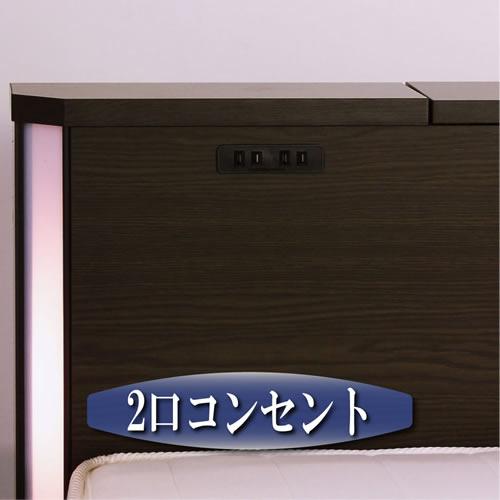 日本製・激安価格!棚コンセント照明収納付ダブルベッドA271 2口コンセント付き